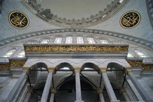 Photo 18.06.2015 22 39 01 Pırlantadan Kubbeler #2 : Nûr-u Osmaniye - Photo 18 - Pırlantadan Kubbeler #2 : Nûr-u Osmaniye