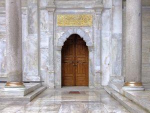Photo 21.06.2015 19 57 49 Pırlantadan Kubbeler #2 : Nûr-u Osmaniye - Photo 21 - Pırlantadan Kubbeler #2 : Nûr-u Osmaniye