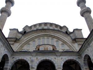 Photo 21.06.2015 19 58 26 Pırlantadan Kubbeler #2 : Nûr-u Osmaniye - Photo 21 - Pırlantadan Kubbeler #2 : Nûr-u Osmaniye