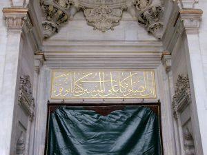 Photo 21.06.2015 19 58 29 Pırlantadan Kubbeler #2 : Nûr-u Osmaniye - Photo 21 - Pırlantadan Kubbeler #2 : Nûr-u Osmaniye