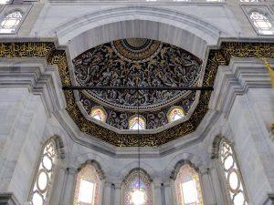 Photo 21.06.2015 19 59 00 Pırlantadan Kubbeler #2 : Nûr-u Osmaniye - Photo 21 - Pırlantadan Kubbeler #2 : Nûr-u Osmaniye