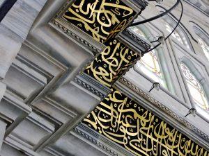 Photo 21.06.2015 19 59 15 Pırlantadan Kubbeler #2 : Nûr-u Osmaniye - Photo 21 - Pırlantadan Kubbeler #2 : Nûr-u Osmaniye