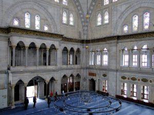 Photo 21.06.2015 19 59 18 Pırlantadan Kubbeler #2 : Nûr-u Osmaniye - Photo 21 - Pırlantadan Kubbeler #2 : Nûr-u Osmaniye