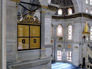 Photo 21.06.2015 19 59 21 Pırlantadan Kubbeler #2 : Nûr-u Osmaniye - Photo 21 - Pırlantadan Kubbeler #2 : Nûr-u Osmaniye