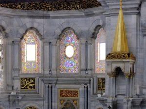 Photo 21.06.2015 19 59 25 (1) Pırlantadan Kubbeler #2 : Nûr-u Osmaniye - Photo 21 - Pırlantadan Kubbeler #2 : Nûr-u Osmaniye