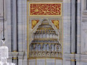 Photo 21.06.2015 19 59 25 Pırlantadan Kubbeler #2 : Nûr-u Osmaniye - Photo 21 - Pırlantadan Kubbeler #2 : Nûr-u Osmaniye