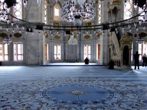 Photo 21.06.2015 19 59 28 Pırlantadan Kubbeler #2 : Nûr-u Osmaniye - Photo 21 - Pırlantadan Kubbeler #2 : Nûr-u Osmaniye