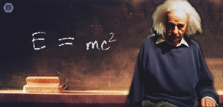 Bilim, Maneviyatı İnkar Etmiyor - emc2 - Bilim, Maneviyatı İnkar Etmiyor