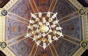 11 Pırlantadan Kubbeler #3 : Ertuğrul Tekke Camii - 11 300x194 - Pırlantadan Kubbeler #3 : Ertuğrul Tekke Camii