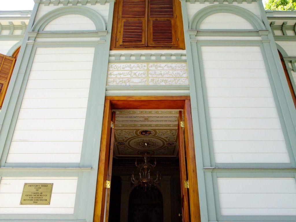 28 Pırlantadan Kubbeler #3 : Ertuğrul Tekke Camii - 28 1024x768 - Pırlantadan Kubbeler #3 : Ertuğrul Tekke Camii