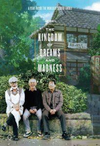 9a236baf0024026fec8d4435dd961001 Düşlerin ve Çılgınlığın Kralı: Hayao Miyazaki - 9a236baf0024026fec8d4435dd961001 205x300 - Düşlerin ve Çılgınlığın Kralı: Hayao Miyazaki